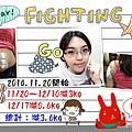 2014.12.17 第五週(1).jpg
