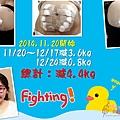2014.12.24第六週 (1).jpg
