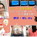 2014.12.31第七週 (1).jpg