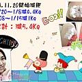 2015.01.15 第九週 (1).jpg