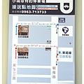 好喝ㄟ民宿 (5).JPG