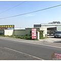 好喝ㄟ民宿 (7).JPG