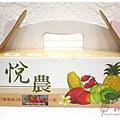 九芎林溫室農園-玉女番茄 (1).JPG