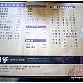 鍋饕精饌涮涮鍋  (10).JPG