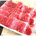 鍋饕精饌涮涮鍋  (16).JPG