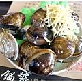 鍋饕精饌涮涮鍋  (19).JPG