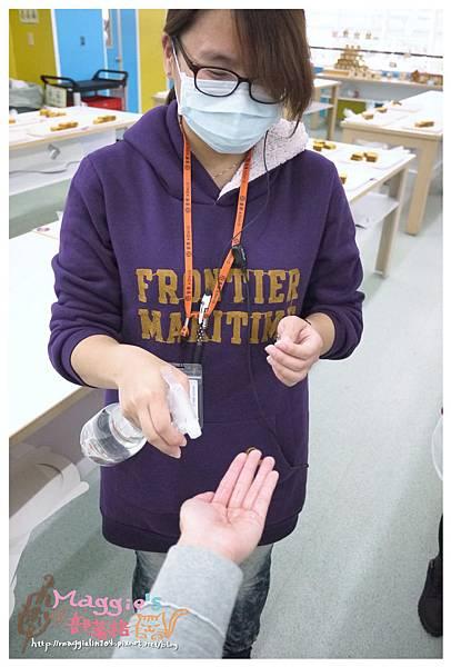 卡司.蒂菈樂園 (29).JPG