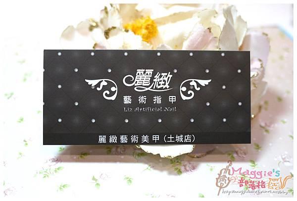 麗緻美甲土城店 (34).JPG