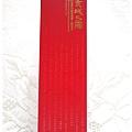 京城之霜 (17).JPG