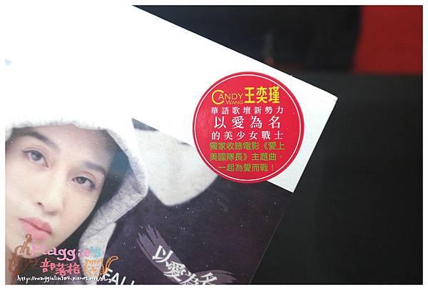 王奕瑾 簽唱會 (6).JPG