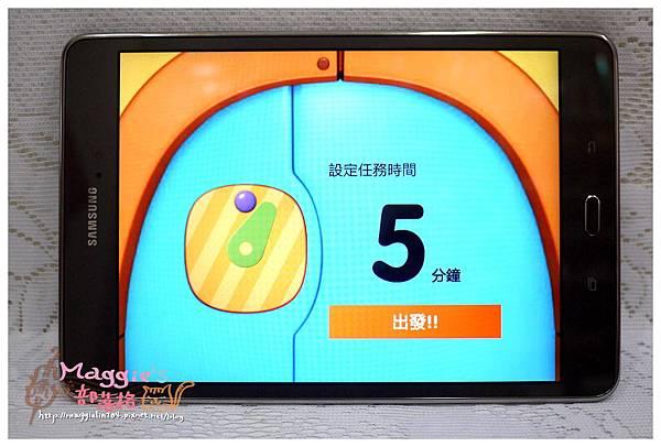 三星KidSTime app (5).JPG