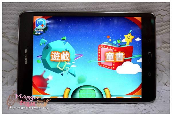 三星KidSTime app (6).JPG
