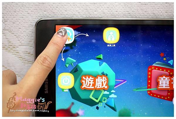 三星KidSTime app (7).JPG
