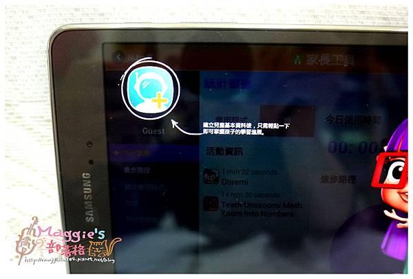 三星KidSTime app (8).JPG