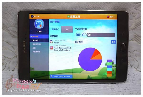 三星KidSTime app (10).JPG