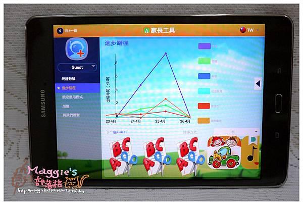 三星KidSTime app (11).JPG