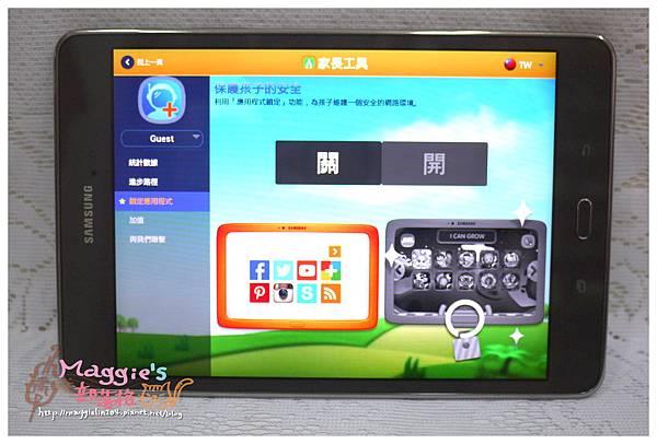 三星KidSTime app (12).JPG