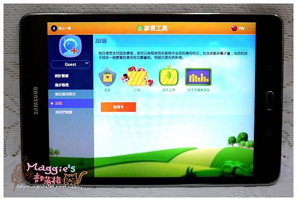 三星KidSTime app (13).JPG