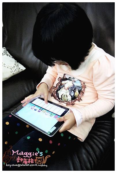 三星KidSTime app (23).JPG