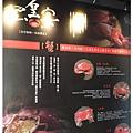 蟹皇宴 (3).JPG