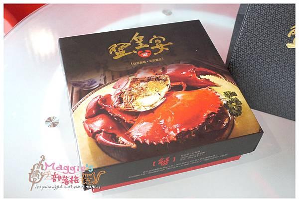 蟹皇宴 (6).JPG