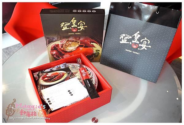 蟹皇宴 (12).JPG