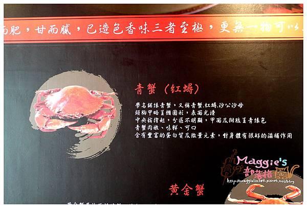 蟹皇宴 (13).JPG