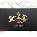 蟹皇宴 (29).JPG