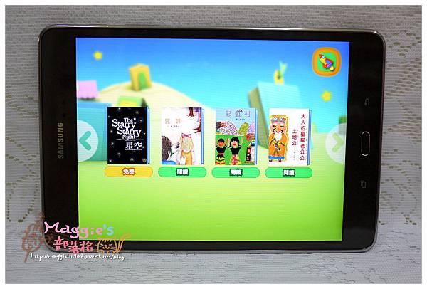 三星KidSTime app (37).JPG