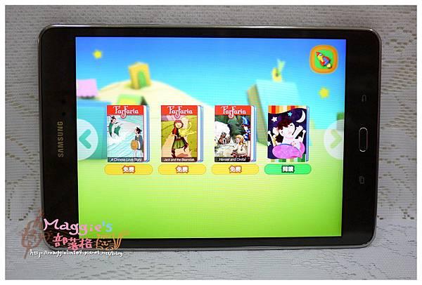 三星KidSTime app (39).JPG