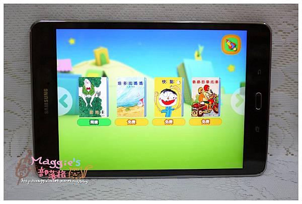 三星KidSTime app (38).JPG