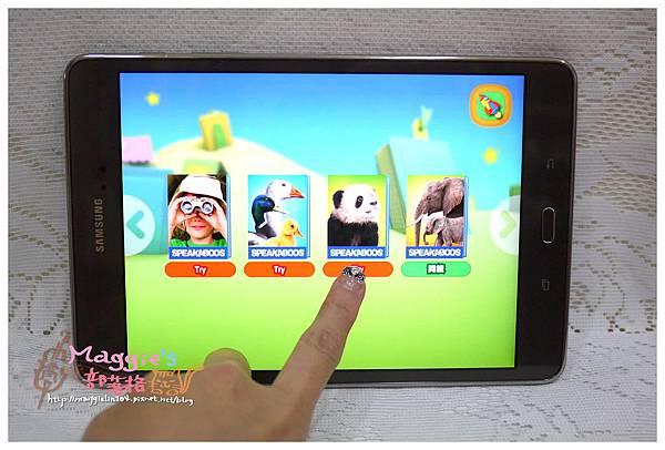 三星KidSTime app (41).JPG
