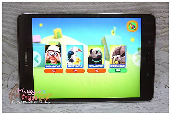 三星KidSTime app (43).JPG