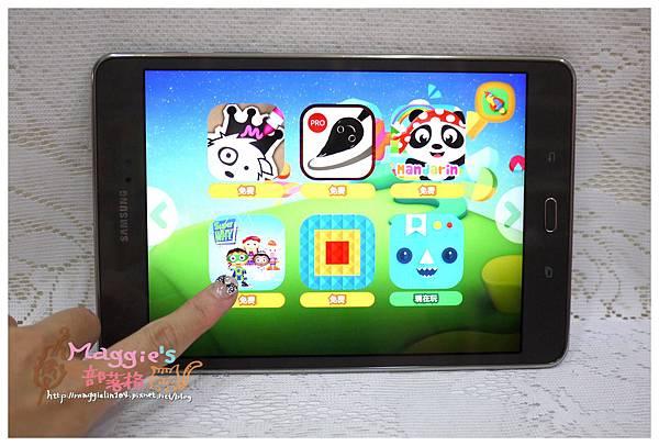 三星KidSTime app (44).JPG