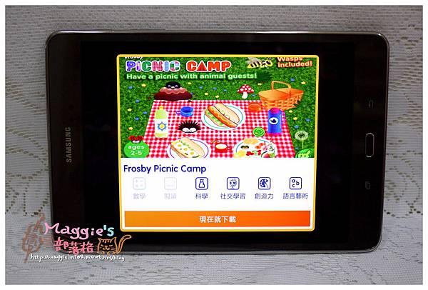 三星KidSTime app (47).JPG