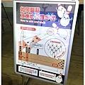 巨城 大魯閣  (10).JPG