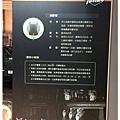 巨城 大魯閣  (12).JPG