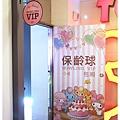巨城 大魯閣  (29).JPG