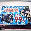 巨城 大魯閣  (36).JPG