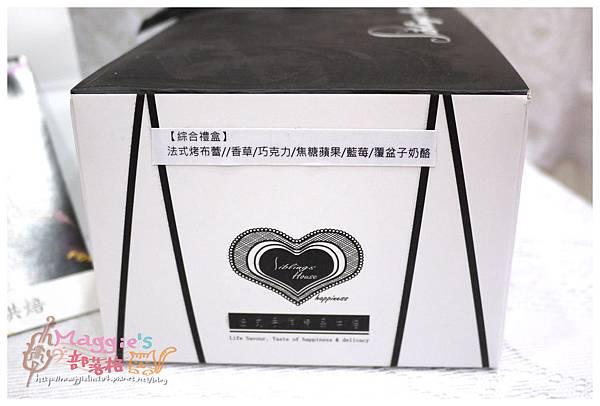 西菲斯法式精品甜點 (2).JPG