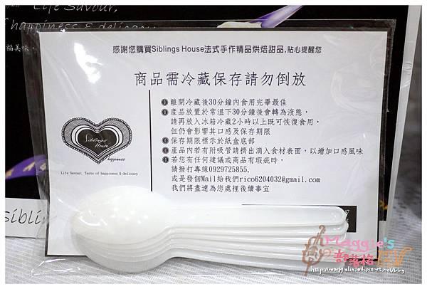 西菲斯法式精品甜點 (4).JPG