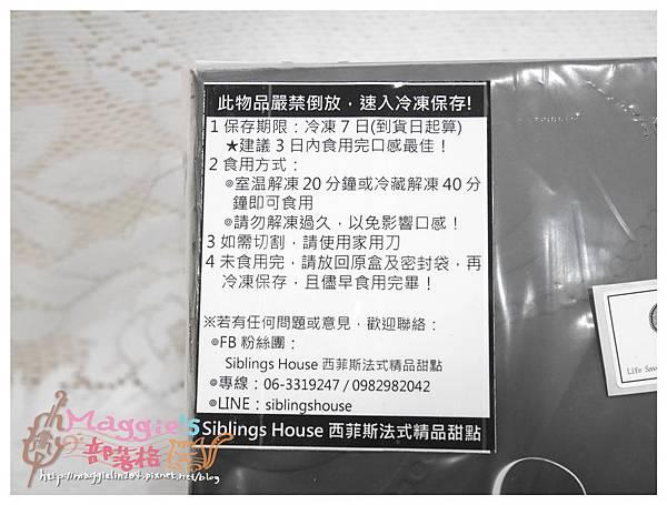 西菲斯法式精品甜點 (20).JPG