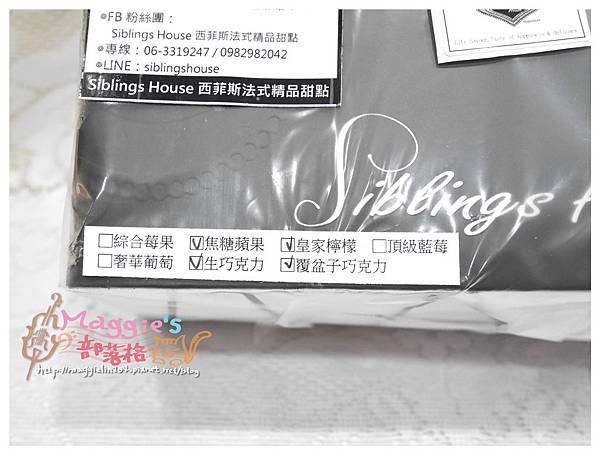 西菲斯法式精品甜點 (21).JPG