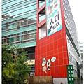 菠啾花園 (5).JPG