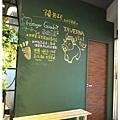 菠啾花園 (7).JPG