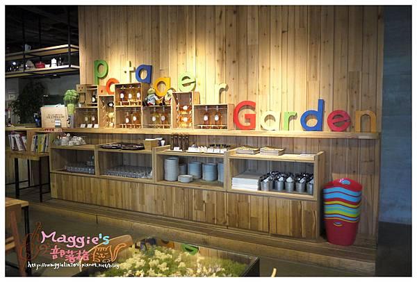 菠啾花園 (10).JPG