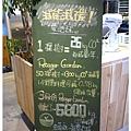 菠啾花園 (12).JPG