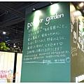 菠啾花園 (17).JPG