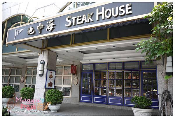 歐華酒店Oeillet歐麗蛋糕坊 (5).JPG