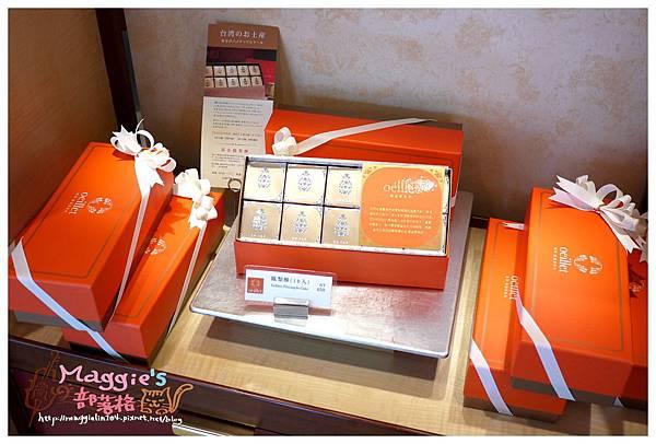 歐華酒店Oeillet歐麗蛋糕坊 (10).JPG